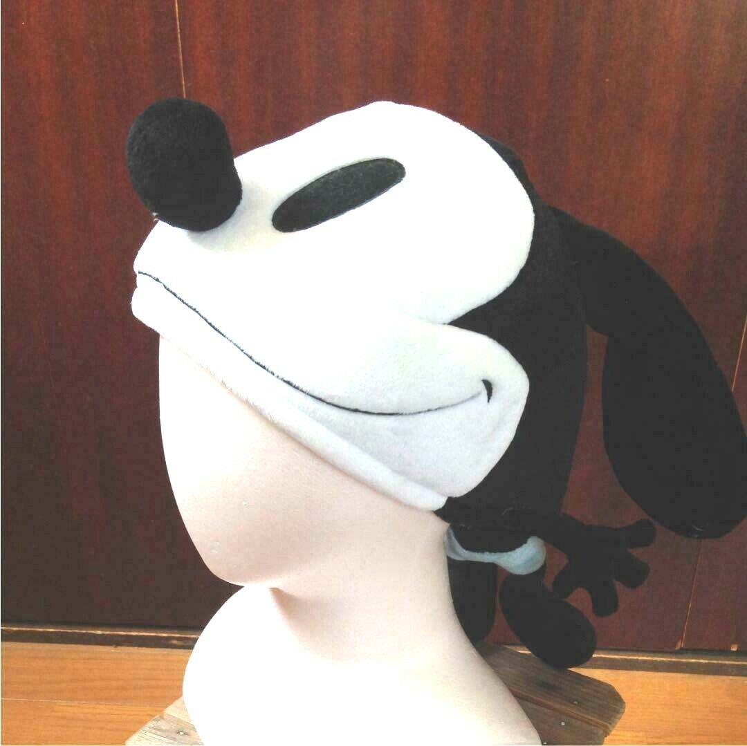Tokyo Disney Resort Limited Oswald the Lucky Rabbit Headband Head Costume Japan