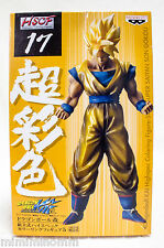 Dragon Ball Z Cell Figure HSCF # 8 Highspec Coloring Banpresto Authentic Japan