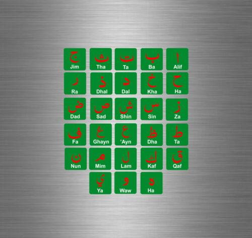 Set of sticker alphabet letter arabic learning language reward children muslim