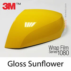 40x152cm film gloss sunflower 3m 1080 g25 vinyl covering top car wrapping wrap ebay. Black Bedroom Furniture Sets. Home Design Ideas