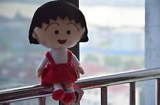 12.6'' Chibi Maruko Chan Land New with Tag Red Stuffed Plush Toys Doll Figure