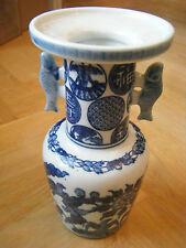Chinese Blue Porcelain Antique Vase w Fish, Birds, Chinese symbols - Great Gift!