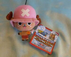 One Piece x Dragonball Z Plush Charm/Dangler- Chopper w/ Dragon Ball