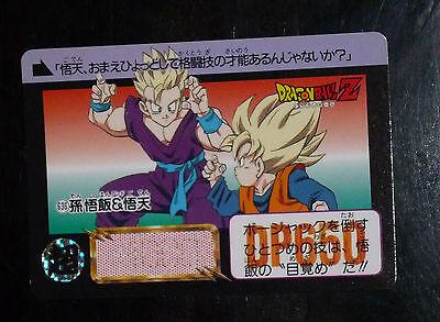 DRAGON BALL GT Z DBZ SUPER BATTLE POWER LEVEL CARDDASS CARD CARTE 641 JAPAN NM