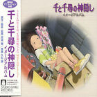Sen to Chihiro No Kamikakushi by Original Soundtrack (CD, Apr-2001, Tokuma Records)