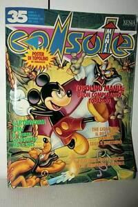 RIVISTA-CONSOLE-MANIA-ANNO-4-NUMERO-35-NOVEMBRE-1994-USATA-ED-ITA-VBC-51086