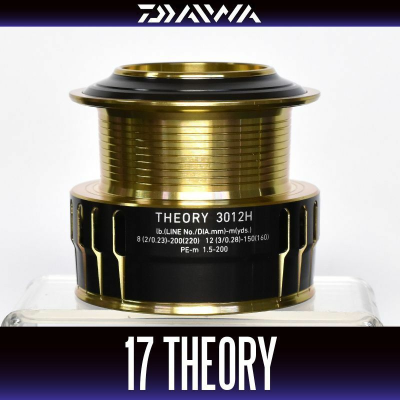 DAIWA Genuine 17 THEORY 3012H Original Spare Spool