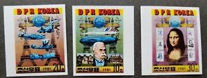 [SJ] Korea PHILEXFRANCE 1981 Aviation Mona Lisa Painting Aircraft (stamp) imperf