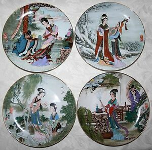 Image is loading SET-OF-4-BEAUTIFUL-VINTAGE-COLOURFUL-GEISHA-8- & SET OF 4 BEAUTIFUL VINTAGE COLOURFUL GEISHA 8 3/8u201d PORCELAIN ...