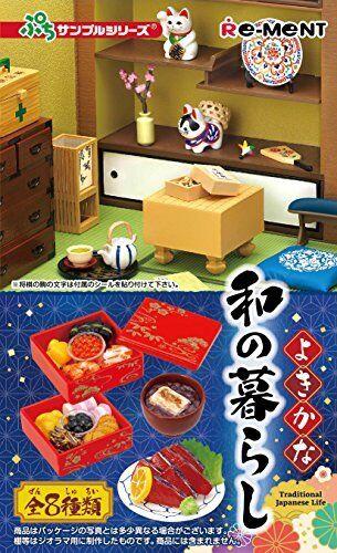 Re-ment tradicional japonés vida Miniatura Figura 8 PC completo caja Japón F S
