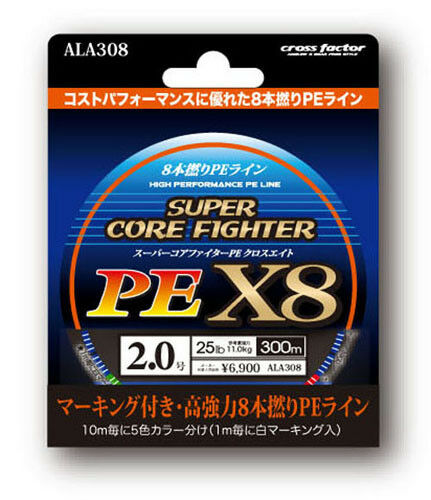 PRO MARINE SUPER CORE FIGHTER PE X8 Braid Line 300m Variations Good value