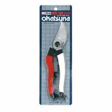 New Okatsune Pruner Scissors 200mm No.103 Japan