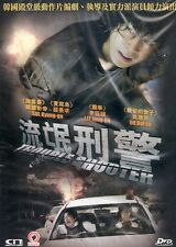 Trouble Shooter DVD Sul Kyung Gu Lee Jung Jin Oh Dal Su NEW R3 Eng Sub PAL