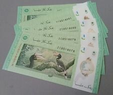Replacement Note Malaysia UNC ZC RM 5 Zeti EACH piece - running no. available