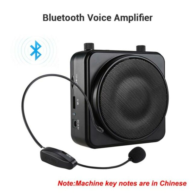 AKER MR2500W Bluetooth PA Voice Amplifier +UHF Headset Mic For Teaching Guide