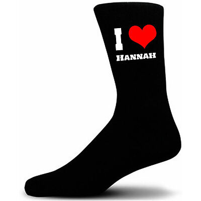 Personalised Valentines Socks, I Heart . . . Choose your name.