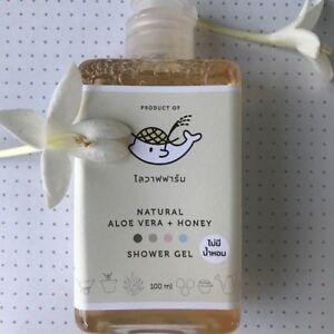 Shower-Gel-Nature-Aloe-Vera-Honey-Body-Wash-Bath-Homemade-Organic-Healthy-Herbal