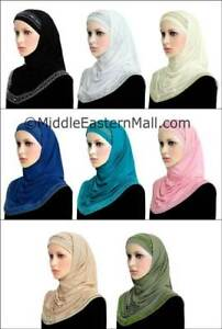 Luxor-2-pieces-Alamira-Hijab-Amira-Long-Lycra-Scarf-Islamic-Clothing-Pullover