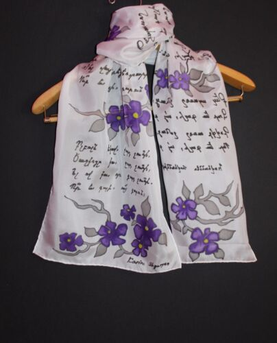 ASAP shipping from US Hand painted Armenian forget me not silk scarf Abgaryan