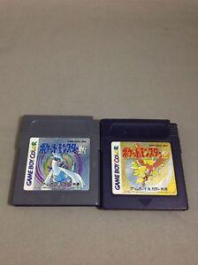 Silver-Gold-Set-Nintendo-Gameboy-Color-Pokemon-Pocket-monsters-GB-GBC-Japan