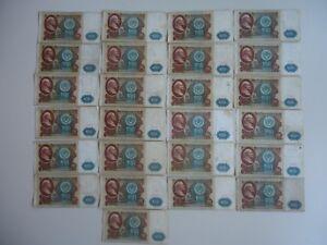 1991 Ussr Russia Banknotes 100 Rubles (50 Pcs) P-242 Ausgezeichnet Im Kisseneffekt