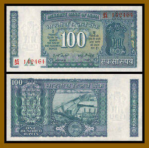 Lot of 3 Nice Circulated India Banknote P84c-d-e 50 Rupees Sig 85 No inset-A-B