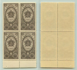 La-Russie-URSS-1948-SC-1341-A-Z-1252-neuf-sans-charniere-Bloc-de-4-e5894