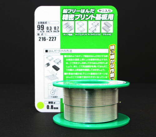 Goot 0.3/% Ag RoHS Solder for amplifiers cable Japan made 20g