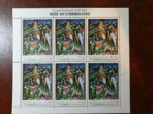 Yemen - 1968 - UNESCO Heritage Save The Monuments Of  Venice - mini sheet - CTO