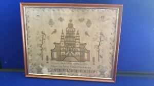 Rare-Nomme-Echantillonneur-de-London-Eglise-st-Pauls-Couvent-Jardin-Date-1812
