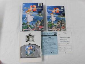 Y2343-Nintendo-64-Wonder-Project-J2-Japan-N64-w-box-controller-pak