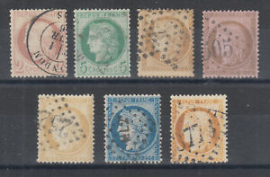 France-Sc-51-59-used-1870-73-Ceres-definitices-perf-14x13-7-diff-sound