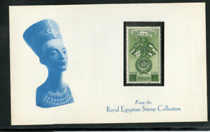 Egypt Stamps # 255 Signed on King Farouk Royal Card Scarce