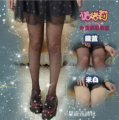 Sexy Kawaii Womens Galaxy Constellation Lolita Tights Pantyhose Cosplay 5colors