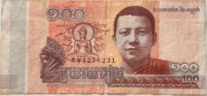 Cambodia-100-Riels-2014-note
