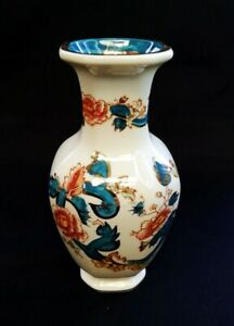 Vintage Mason's Ironstone Vase In Java Pattern 16cm Tall   FREE Delivery UK*