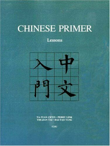 Chinese Primer, Volumes 1-3 (Gr): GR Version - , Ch'en, Chen, Tai+=