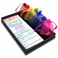 Deluxe Crystal Chakra Healing Stones Box of 21 Tumbled Natural Gemstone Gift Set