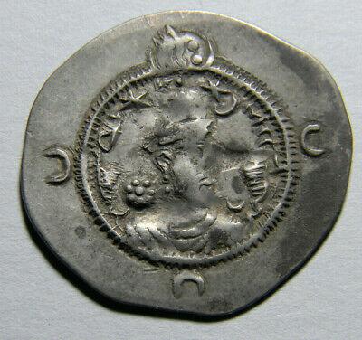 Ancient Coin SASSANIAN EMPIRE KHUSRU II Fire Altar Silver Drachm (Small)