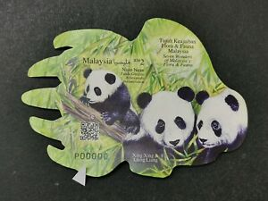 Malaysia 2016 bamboo panda imperf MS with VIP no. P00000 MNH