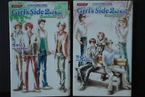 Japan Novel Lot Tokimeki Memorial Girl S Side 2nd Kiss Short Stories 1 2 Set Ebay