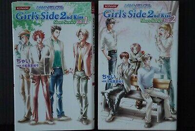 Tokimeki Memorial Girl/'s Side 2nd Kiss Short Stories 1+2 Set JAPAN novel LOT