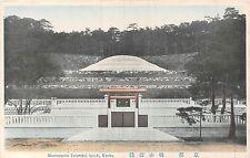 POSTCARD    JAPAN   KYOTO  Momoyama  Imperial  Tomb