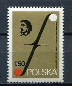35927) Poland 1977 MNH H.Wieniawski 1v