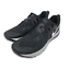 Nike-Air-Zoom-Wildhorse-5-Black-Grey-Mens-Trail-Running-Shoe-Size-7-5-AQ2222-001 thumbnail 3