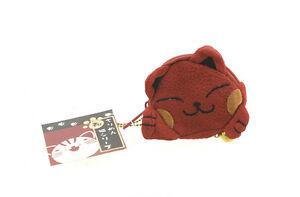 Mini-porte-monnaie-Manekineko-chat-porte-bonheur-Japon-Maneki-Neko-7053