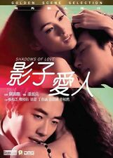 "Cecilia Cheung ""Repeat, I Love You"" Kwon Sang-Woo HK 2012 Romance Region 3 DVD"