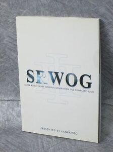 SRWOG-1-amp-2-Complete-Book-Art-Illustration-Booklet-Ltd