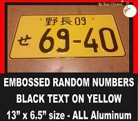 Random Numbers -black On Yellow Plate- Japanese License Plate Aluminum Tag Jdm