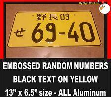 RANDOM NUMBERS -BLACK # ON YELLOW PLATE- JAPANESE LICENSE PLATE ALUMINUM TAG JDM